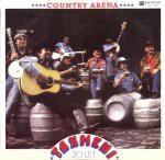 Country aréna - Taxmeni 20 let
